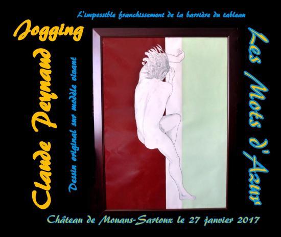 Claude peintures